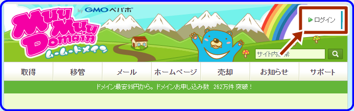 2015-02-23_190247