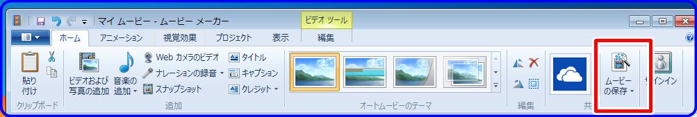 2015-03-20_233037
