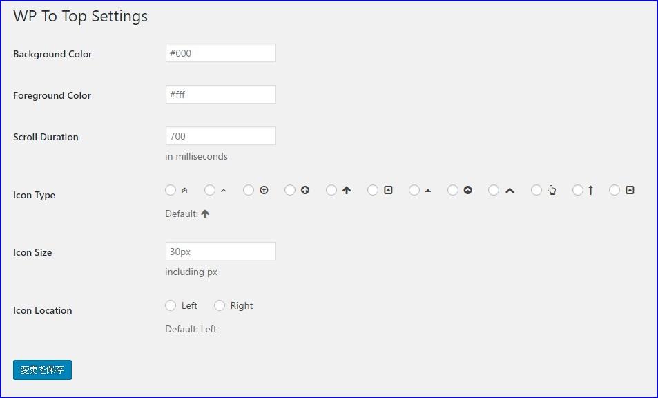 ボタンの各種設定画面
