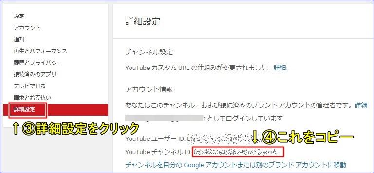 チャンネル登録URL