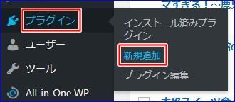 WordPressプラグインSmart Slider 3~動画と写真のスライドショーを作成