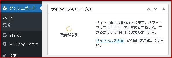 MySQL設定変更